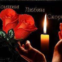 Фотография профиля Марии Дробышевой ВКонтакте
