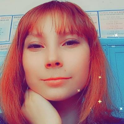 Ангелина Ласточкина