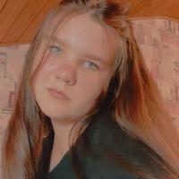 Карина Викторова