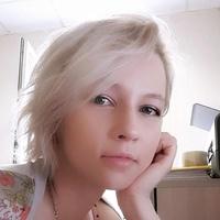 Личная фотография Алены Пухальской