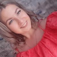 Фотография страницы Юлии Куванышевой ВКонтакте