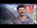 Сев кав ТВ все серии подряд Жорик Вартанов