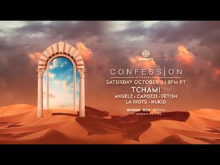 Tchami for Confession Livestream (October 3, 2020)