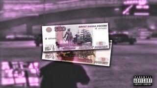 контент за 600 рублей + розыгрыш