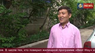 Бест Вей в Казахстане! Пайщики ЖК Best Way о своих квартирах в Астане Ухта