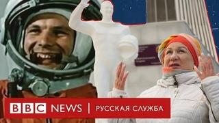 Как приземлился Гагарин? Рассказ женщины, которая увидела это первой