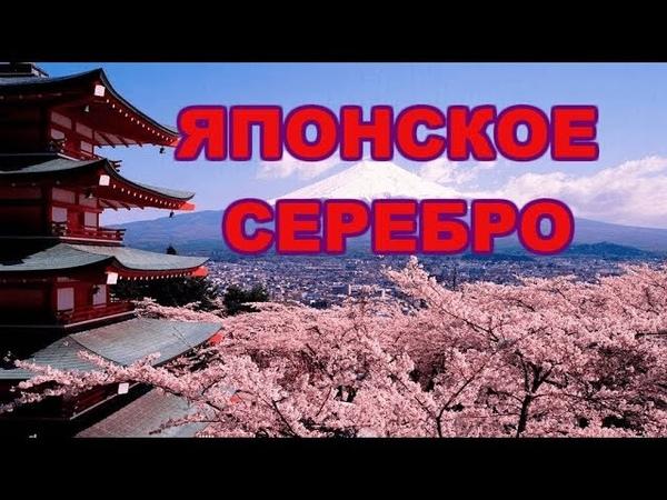 СУПЕР УДАЧНЫЙ ШУРФ ИЗДЕЛИЕ ИЗ ДРАГ МЕТАЛЛА Карафуто Sakhalin