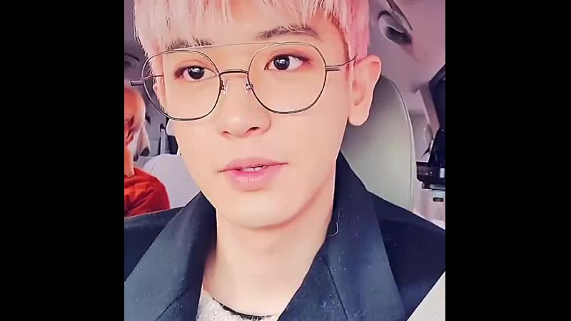 Chanyeol soft baby i love you'`