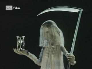 Музыкант и Смерть.1984 г