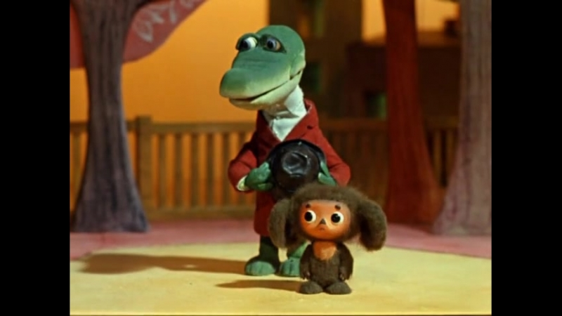 Чебурашка и крокодил Гена. Сборник мультфильмов (1969-1983) BDRip