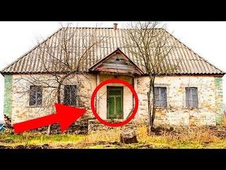 30 лет этот дом стоял заброшенным. Когда фотограф решился зайти внутрь, то потерял дар речи!
