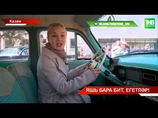 Казанцам представили ретро-автомобили старше 50 лет
