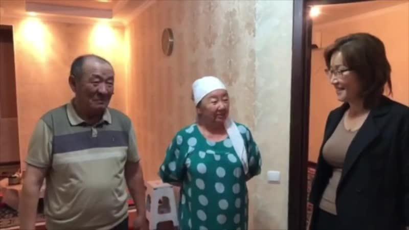 Байдуллаев Джумагали и Матекеева Рахиля г Актау mp4