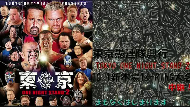 Tokyo Gurentai 10 01 2016 Tokyo One Night Stand 2