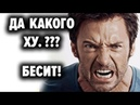Как перестать раздражаться и как не раздражаться совсем Управление гневом и Алексей Капранов