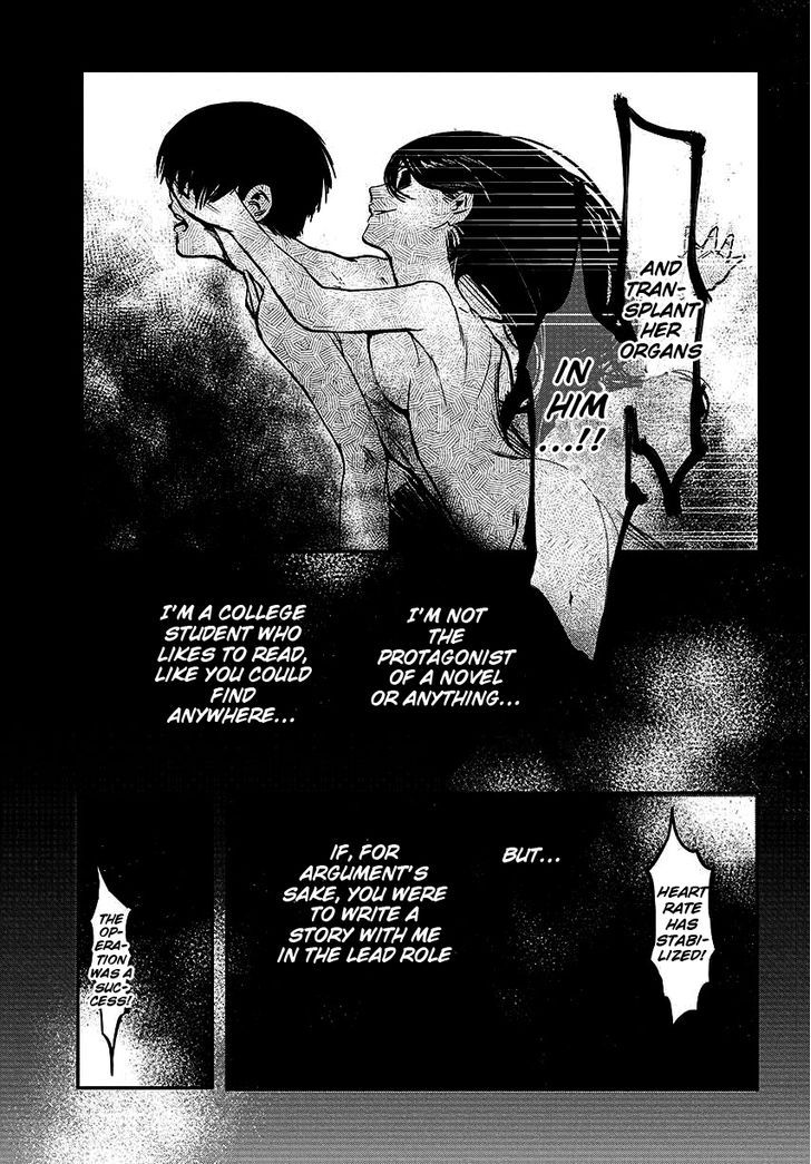 Tokyo Ghoul, Vol.1 Chapter 1 Tragedy, image #38