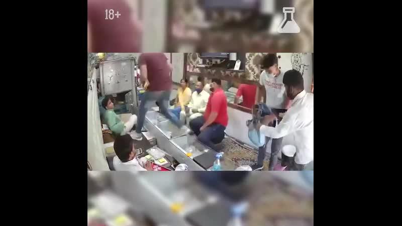 Грабители обрабатывают руки антисептиком
