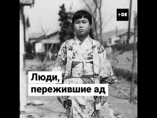 Садако Сасаки – девочка, выжившая в Хиросиме