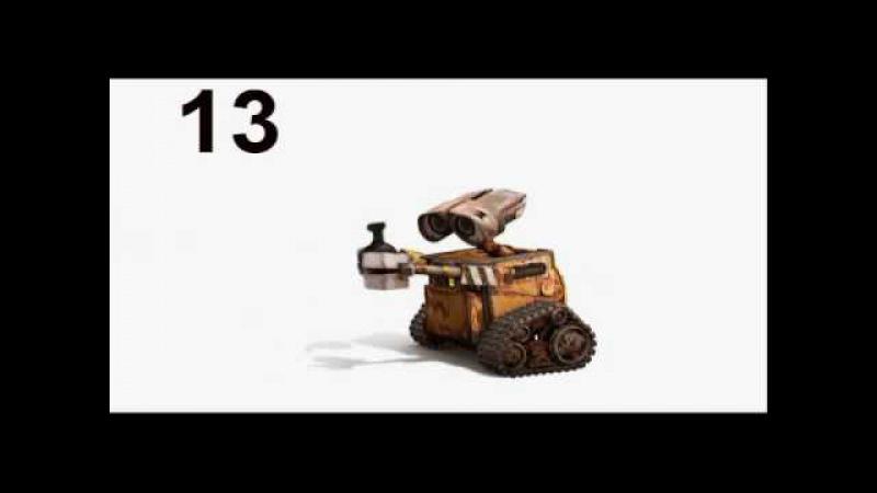 WALL E Vignettes