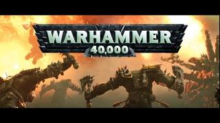 Нападение орков вархамер 40000 мультик | Warhammer 40000 | Орочья крепость против рыцаря