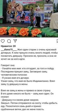 #МЦАУРУМ #СевероЕнисейский
