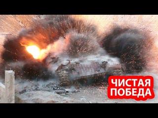 Российские Т-90 в Сирии в открытом бою ликвидировали до 20 турецких танков