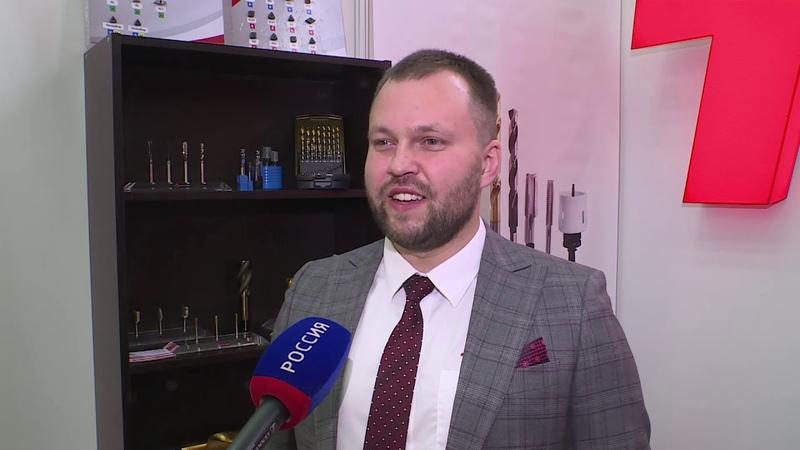 TDC на КАЛУЖСКОМ ПРОМЫШЛЕННО ИННОВАЦИОННОМ ФОРУМЕ 2020