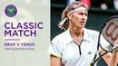Steffi Graf vs Venus Williams | 1999 Wimbledon Quarter-final