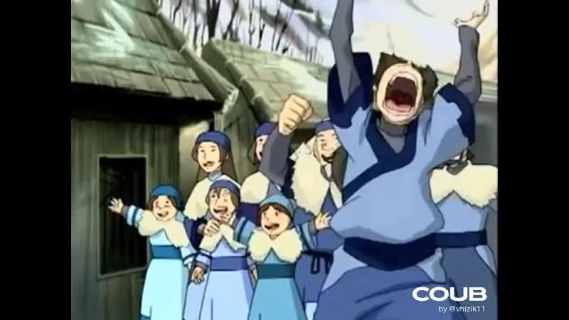 Avatar the Last Airbender Crowd Cheer