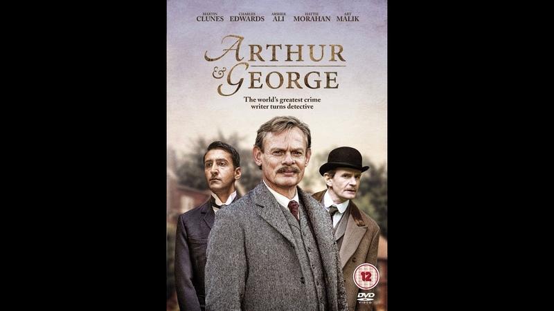 Артур и Джордж 1 серия детектив криминал 2015 Великобритания