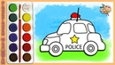 Как нарисовать полицейскую машину. Разукрашки мультяшки машина для детей. Детские рисунки раскраски