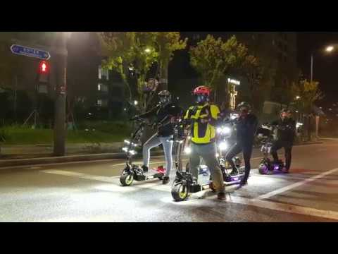 Electric scooter WEPED RR