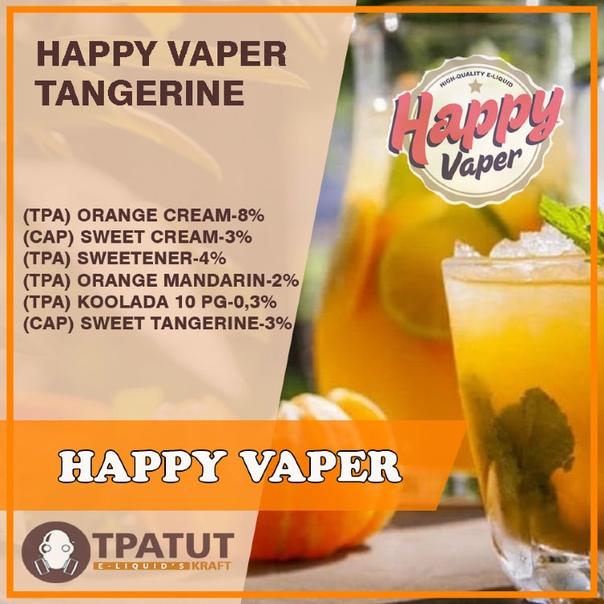 HAPPY VAPER раскрыла свои рецепты (часть 2), изображение №3