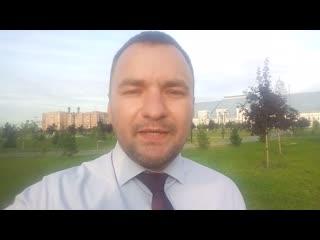 Волжск - столица Марий Эл