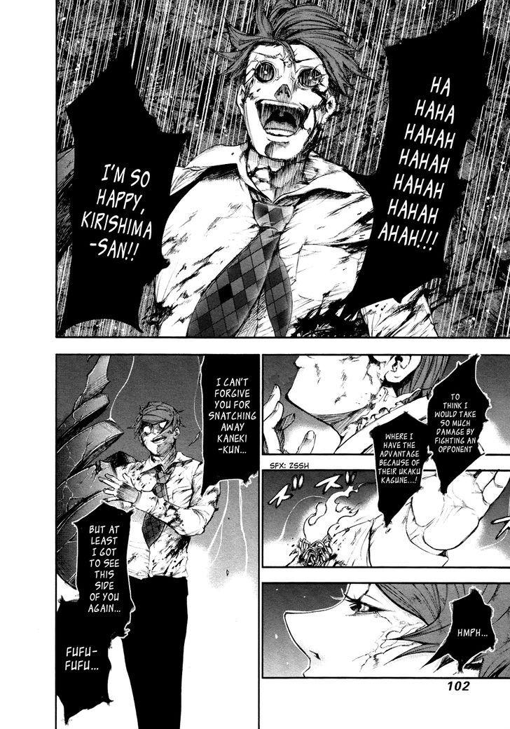 Tokyo Ghoul, Vol.5 Chapter 45 Black Wings, image #8