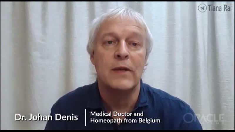 Врач из Бельгии Dr Johan Denis