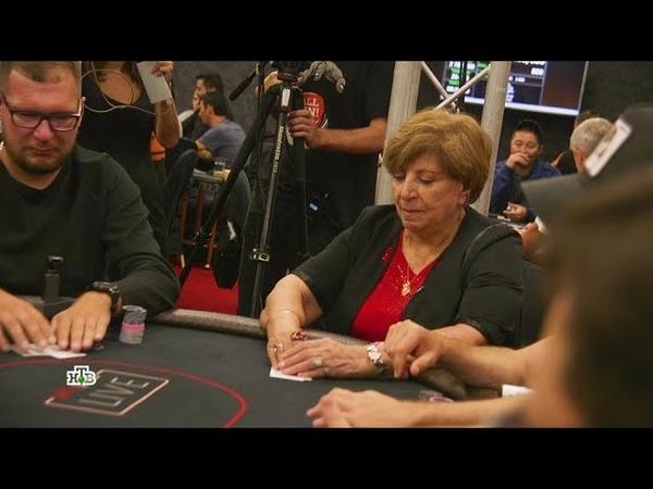 Мастерство и удача московская пенсионерка обыграла казино в Лас Вегасе