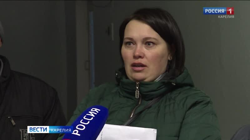 Работники Олонецкого домоуправления массово уволились из за задержек зарплаты 2020 Карелия