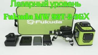 Лазерный уровень Fukuda MW 93T-2-3GX обзор и проверка на ровность!