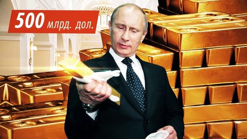 В США будут недовольны Действия России вдохновили многие страны начать забирать свое золото из США