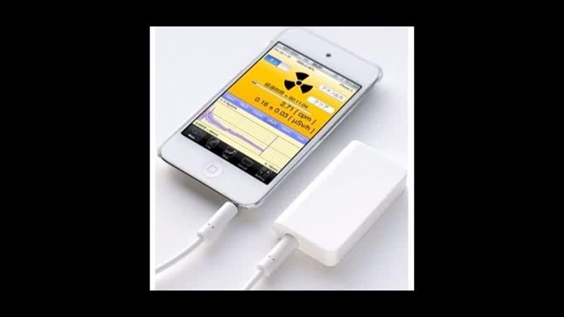 Дозиметр Pocket Geiger для iPhone, iPad, iPod - Type4 купить наложенным платежом недорого интернет магазин