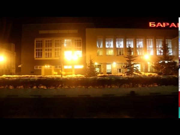 Отправление со станции Барабинск