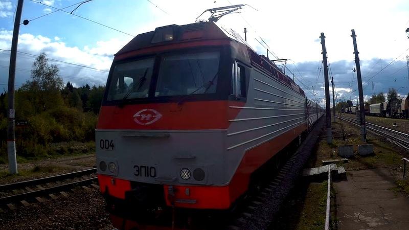 Электровоз ЭП10 004 с поездом№122В Брянск Москва станция Латышская 21 09 2019