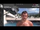 Отдых в Крыму. Все ли предусмотрено в отеле Ялта-Интурист для активного отдыха